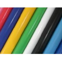 PVC coated cloth