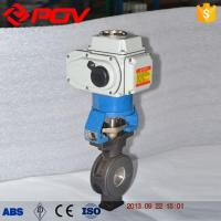 Buy cheap Butterfly Valve Motorized Butterfly Valve Double Eccentric from wholesalers