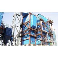 Buy cheap Biomass CFB Boiler from wholesalers