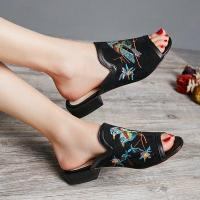 Buy cheap Suede Bird Embroidered Slipper from wholesalers