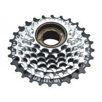 Wholesale Freewheel HMS-FH-701-2 from china suppliers