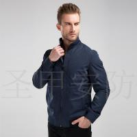 Buy cheap Scratch proof jacket from wholesalers