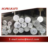 Buy cheap Round steel bar round metal bar from wholesalers