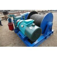 Buy cheap Lightweight Wire Rope Electric Winch , Electric Winches For Lifting JKL Series from wholesalers