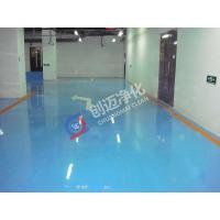 Buy cheap Epoxy resin self leveling floor from wholesalers