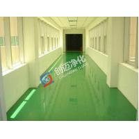 Buy cheap Clean floor Epoxy resin self leveling floor from wholesalers