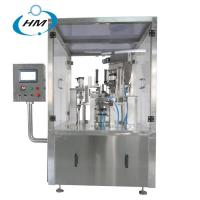 Buy cheap Automatic rotary type machine HMR-1 Small Cups Filling machine from wholesalers