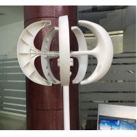 Buy cheap Vertical Axis Wind Turbine Generator 200W 12/24V DC for Sale Light and Portable Wind Generator from wholesalers