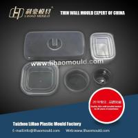 professional thin wall mould for dishware