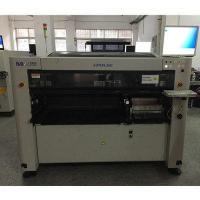 Buy cheap I-Pulse M7-3S SMT Pick And Place Machine , High Speed Chip Mounter Machine from wholesalers