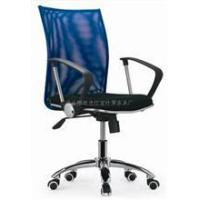 Wholesale Office Chair B097 from china suppliers