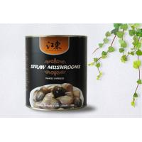 Buy cheap Canned Straw Mushroom GF0008 from wholesalers