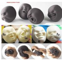 Buy cheap Femitu Vent Human Face Ball Anti-stress Ball of Japanese Design Cao Maru Caomaru UPC:696735546960 from wholesalers