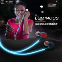 Buy cheap In-Ear Earphone High quality color change glowing LED wired earphone with microphone 1 from wholesalers