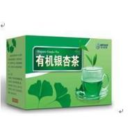 Buy cheap Functional herbal tea Organic Ginkgo Tea from wholesalers