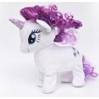 Buy cheap Baby Unicorn Plush Toy from wholesalers