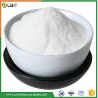 Buy cheap Natural Food Grade Trehalose Powder Manufacturer from wholesalers