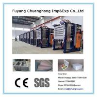 Buy cheap Eps Shape Moulding Machine For Making Refrigerator Box Cooler Box from wholesalers