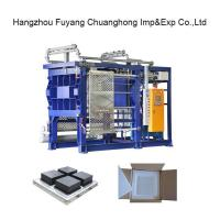 Buy cheap Thermocol Machine For Making Eps Foam Packaging Box from wholesalers