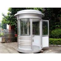 Buy cheap Security House, Stainless Steel Guard House Low Cost Sentry Box Booth from wholesalers