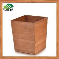 Buy cheap Bamboo Bathroom Waste Basket Trash Bin from wholesalers