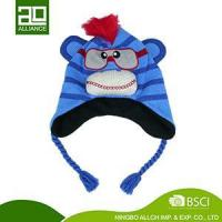 Buy cheap KIDS ACCESSORIES KIDS TRAPPER HAT-5 from wholesalers
