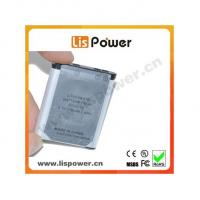 Buy cheap PROFESSIONAL CAMCORDER Battery EN-EL19 battery for Nikon CAMERA from wholesalers