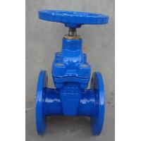 Buy cheap DIN SOFT SEALING GATE VALVE from wholesalers