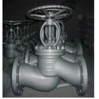 Buy cheap CAST STEEL GLOBE VALVE from wholesalers