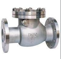 Buy cheap CAST STEEL CHECK VALVE from wholesalers