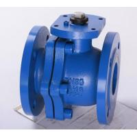 Buy cheap DIN BALL VALVE from wholesalers