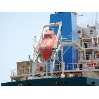 Buy cheap FREE-FALL LIFEBOAT from wholesalers