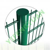 Wholesale Double Wire Panel from china suppliers