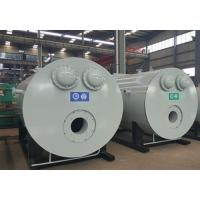 Wholesale Fuel (gas) vacuum hot water boiler from china suppliers