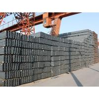 Wholesale Channel steel from china suppliers