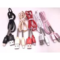 Buy cheap Micro USB date cable for smart phon from wholesalers