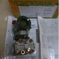 Buy cheap YOKOGAWA EJA110A Differential Pressure Transmitter from wholesalers