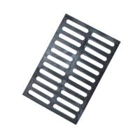 Buy cheap B3250G Ductile Iron Gully Grate from wholesalers