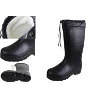 Buy cheap EVA Water Proof Warm Boots from wholesalers