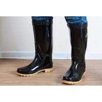 Buy cheap JW-201 Safety Boots from wholesalers
