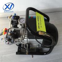 Buy cheap High pressure air compressor DAVV from wholesalers