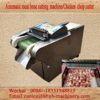 Buy cheap Multifunctional stainless steel meat bone cutting saw machine/Automatic Chicken chopping machine from wholesalers