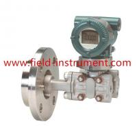 Buy cheap Yokogawa EJX210A Flange Mounted Differential Pressure Transm from wholesalers