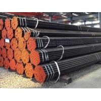 Buy cheap golden galvanized erw steel pipe for building greenhouse from wholesalers
