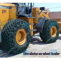 Buy cheap Tire protection chain used on 26.5-25 OTR tire from wholesalers