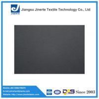 Buy cheap Nylon Cotton Brushed Twill Fabric from wholesalers
