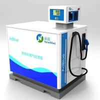 Wholesale 1 Ton Dispenser from china suppliers