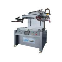 Wholesale Flat Screen Printing Machine from china suppliers