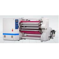 Buy cheap Non viscous material slitting machine from wholesalers
