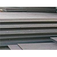 Wholesale Low alloy steel plate from china suppliers